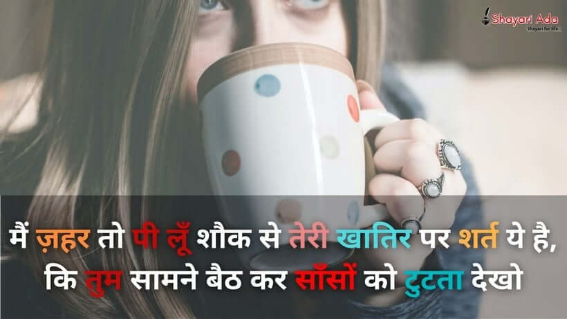 Hindi-Sad-Status-Images-For-Girls