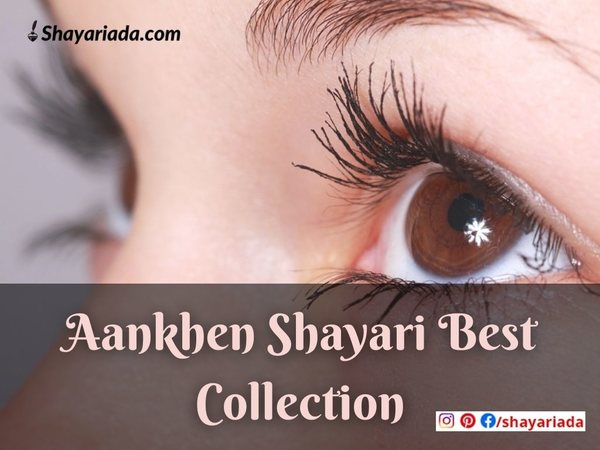 Aankhen-Shayari-best-Collection
