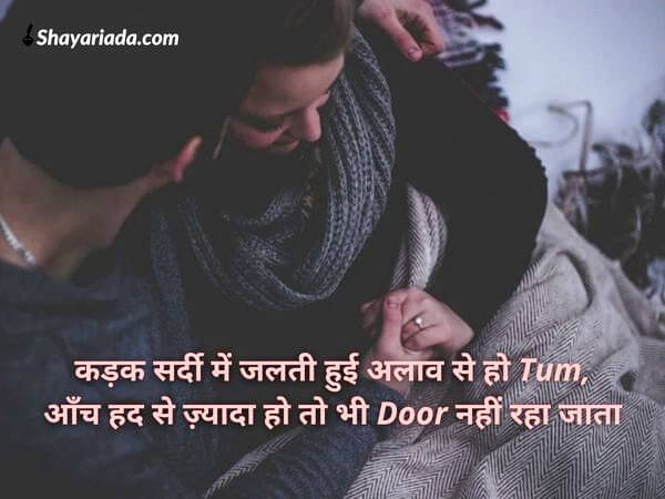 Love-Shayari-in-Hindi-For-wife