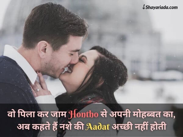 Romantic-love-shayari-in-urdu