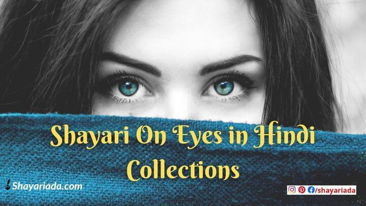 Shayari-On-Eyes-Collection-2021