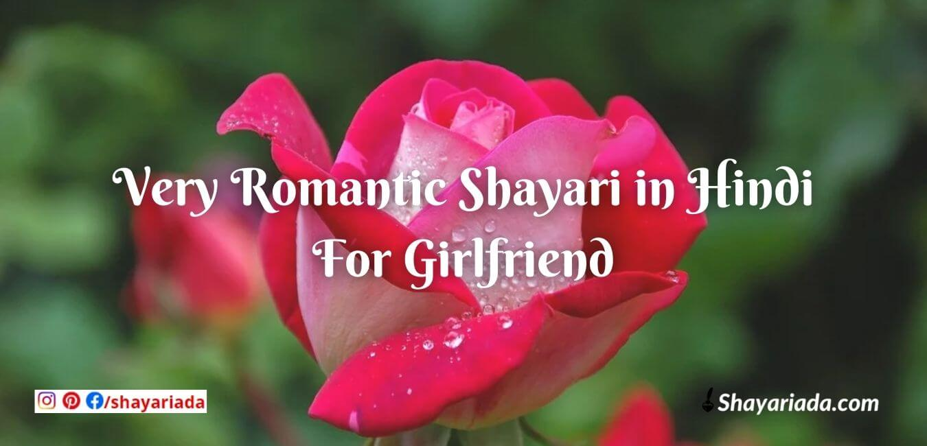 Very-Romantic-Shayari-in-Hindi-For-Girlfriend-and-boyfriend