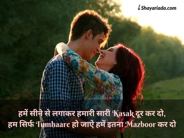 love-shayari-Photos-download
