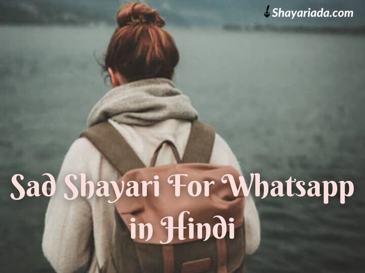 Sad-Shayari-for-Whatsapp-Status-2021